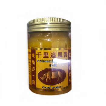 Лечебный бальзам Носорог, 50 гр