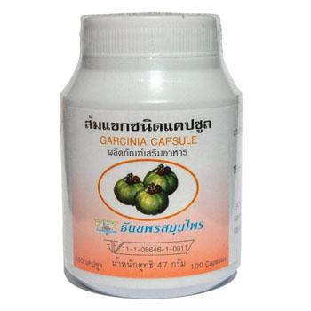 Капсулы Гарцинии камбоджийской для похудения