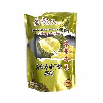 Дегидрированный Дуриан, Durian Freeze Dried, 210 гр