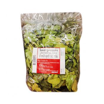 Сухие листья Каффир Лайма, 50 гр
