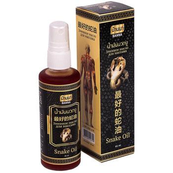 Змеиное масло для массажа, Banna, 85 мл