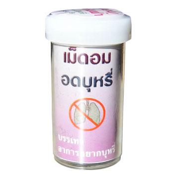 Травяные драже против курения Hin Fha, 1 уп., 30 капсул.*12 шт.