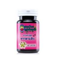 Аюрведические капсулы для женского здоровья Shatavari, Khun Samrit Herb, 60 капсул