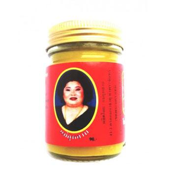 Жёлтый лечебный бальзам, Hamar, 50 гр/ 100 гр/ 200 гр
