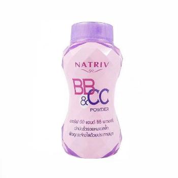 BB & CC-пудра, Natriv, 35 гр