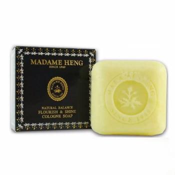 Мыло для глубокого очищения лица с экстрактом Магнолии и Черной смородины, Madame Heng, 150 гр