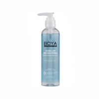 Антибактериальный гель для душа, Anti-Bacterial Body Cleansing Gel, Q10, Boya, 200  мл/ 400 мл
