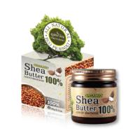 Натуральное органическое 100% масло Ши, Phutawan, 60 гр