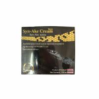 Антивозрастной лифтинг-крем Syn-Ake, Yaya, 100 гр